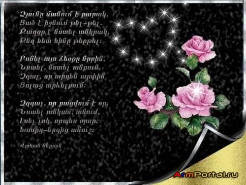 любовные открытки: