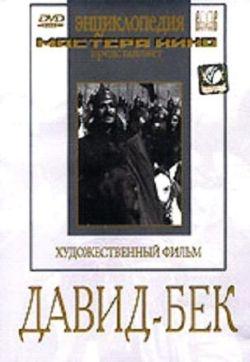http://www.armportal.ru/uploads/posts/2009-03/1236864561_1220863346_1cbgwa7bgr.jpg