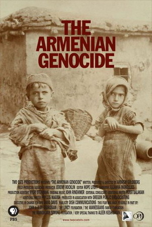 The Armenian Genocide / Армянский Геноцид