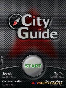 City Guide Андроид Скачать Украина