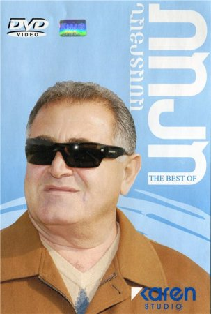 ARAM ASATRYAN - The best of 2007