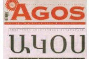 В Турции взломан сайт армянской газеты «Agos»