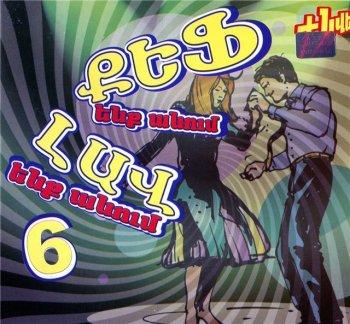 Various Artists - Qef enq Anum, Lav en Anum vol. 6 (2010)