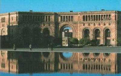 Ереван – старые фотографии