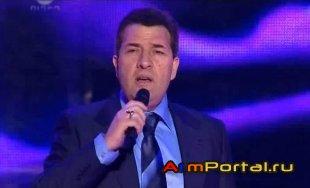 Tashir 2010 - Nersik Ispiryan