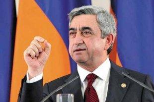 Президент Армении: Каждый народ сам должен определять тот путь, который желает пройти