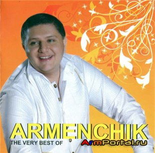 ARMENCHIK-The very best of (2010)