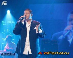 armenchik  2004(лучшее)