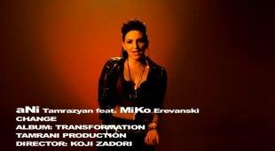 Ani Tamrazyan feat. Miko Erevanski - Change