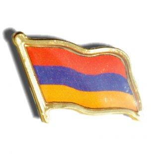 Армения впервые празднует День государственного флага