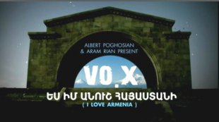 VO.X - I love Armenia (Yes im anush Hayastani)