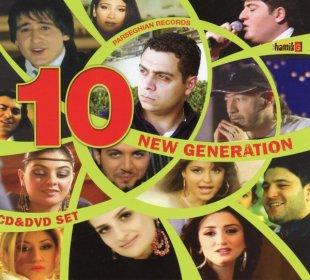 Сборник New Generation 10 (2010)