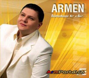 Armenchik Uch E(Онлайн клип)