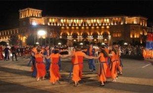 Всеармянский форум деятелей исполнительского искусства прошел в Ереване