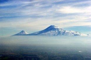 В Турции начато расследование в отношении армян, поднявшихся на вершину Арарата