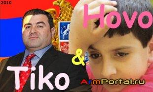 Tiko & Hovo (2010) (Избранное)