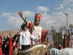 Столица Армении - Ереван отмечает 2792-летие со дня своего основания
