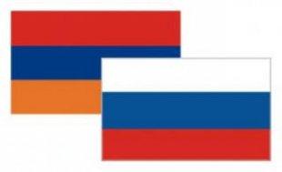 В России, возможно, будет открыто представительство Государственной миграционной службы Армении