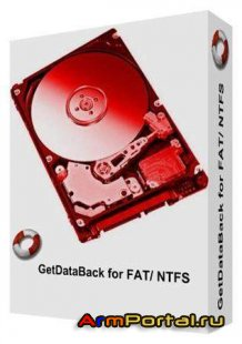 Runtime GetDataBack for FAT/NTFS 4.21 + Rus