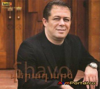 Shavo (Shavarsh Gevorgyan) - Veradarc (2011)