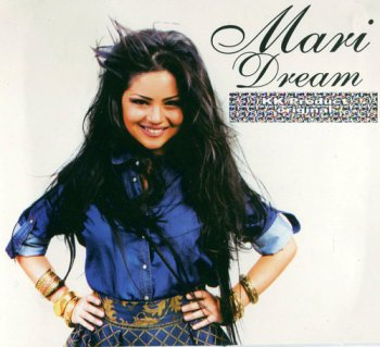 Mari - Dream (2011)