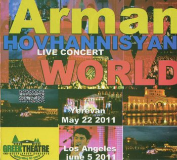 Arman Hovhannisyan - Live in Concert (2011)