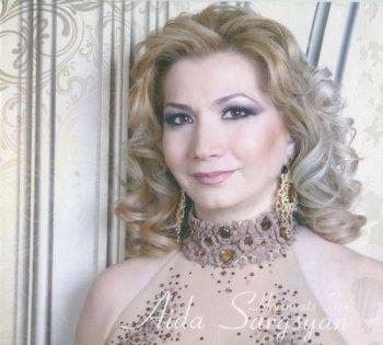 Aida Sargsyan - Horinvats Ser (2011)